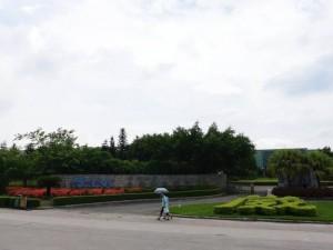 东莞清溪富崴电子厂