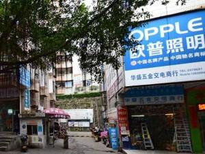 广安花园A8栋